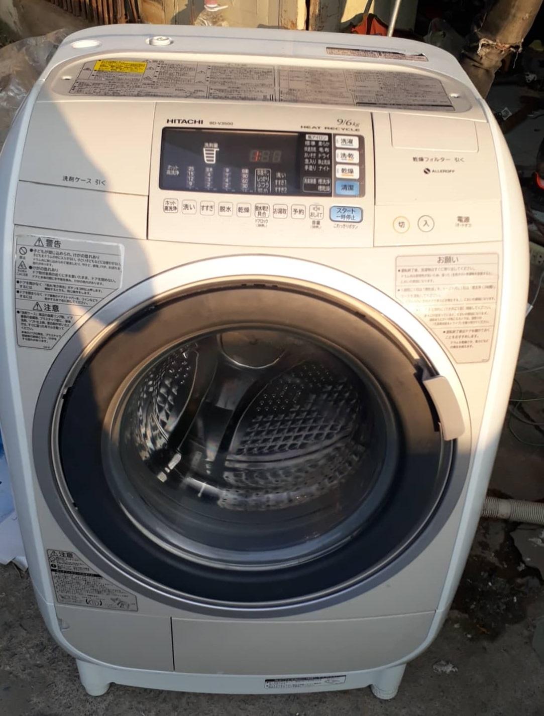 sửa máy giặt nội địa Hitachi