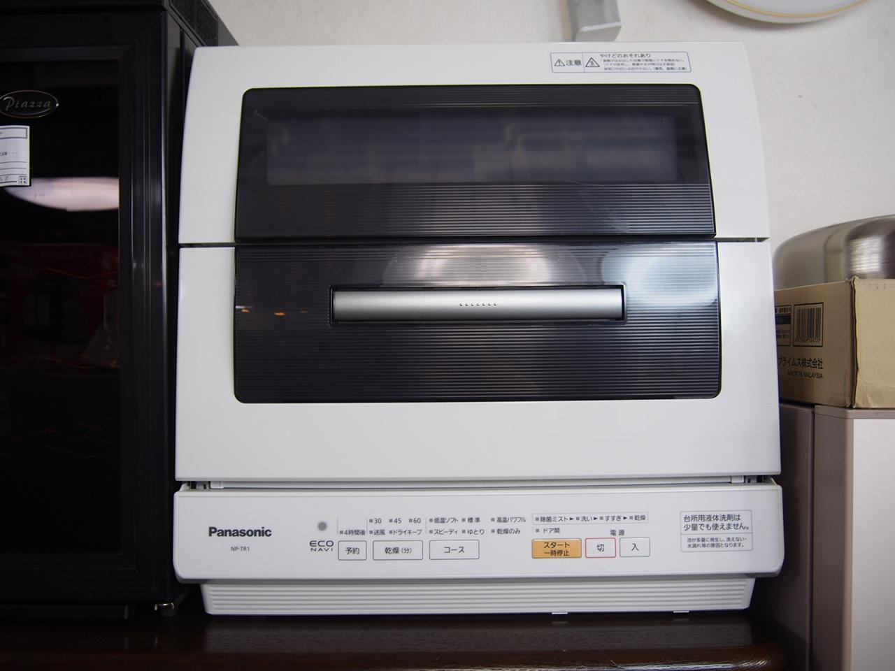 Sửa chữa máy rửa chén nội địa Panasonic